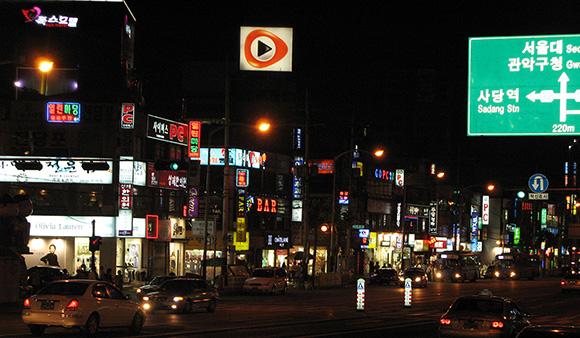 artist-book-triennial-Seoul-2006