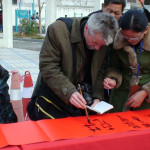 China-Calligraphy-Festival-2