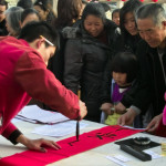 China-Calligraphy-Festival-6