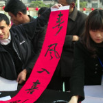 China-Calligraphy-Festival-7