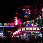 Yangshuo_18