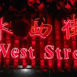 Yangshuo_32