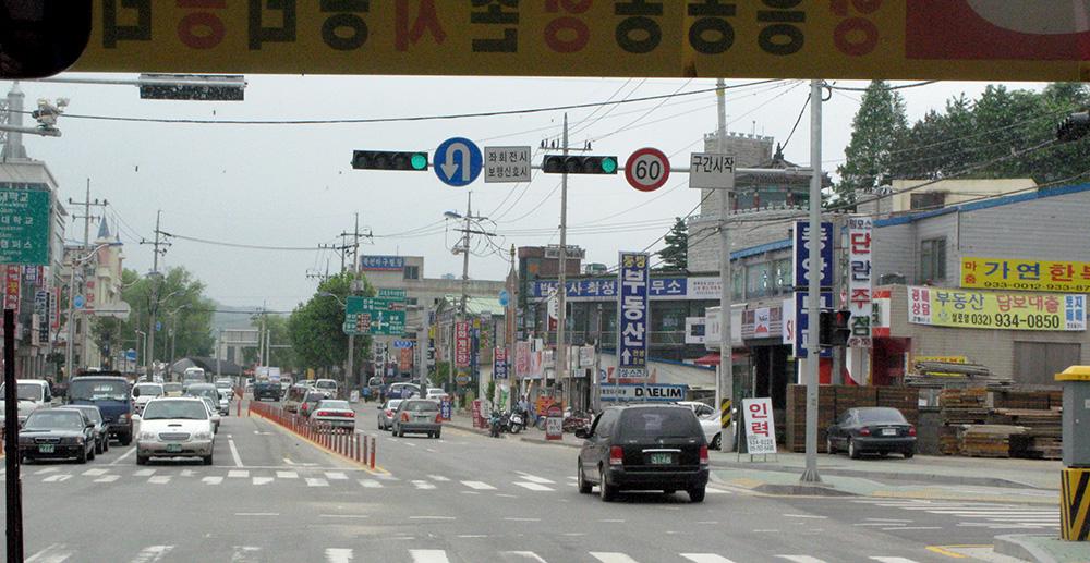 Korea_35