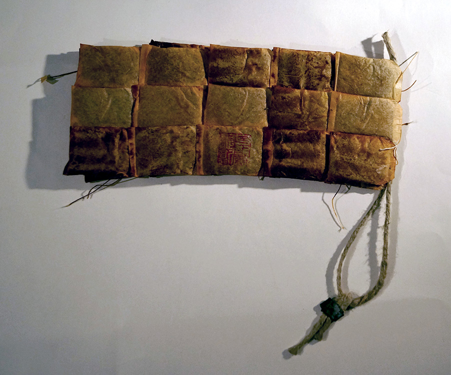 "Kestutis Vasiliunas. Artists Book-Object. ""Tea Book No 4"". 2014"