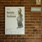 kestutis-vasiliunas_solo-exhibition-in-poland-2015-2