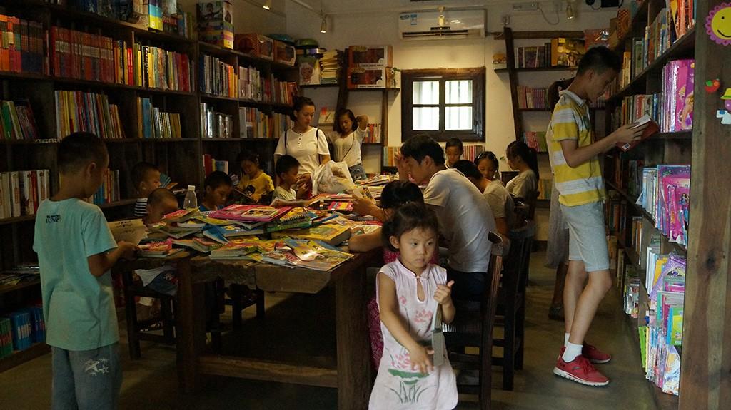 Café-book store