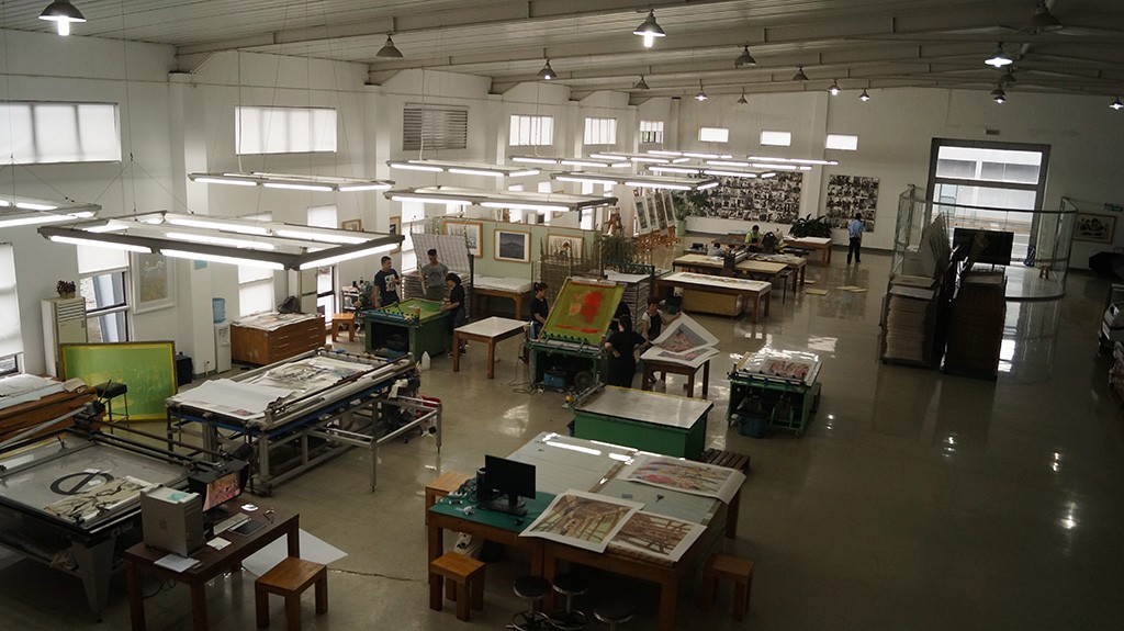 International Print Workshop, Guanlan