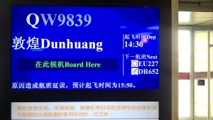 Travel to Dunhuang