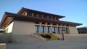Conference Hall in Dunhuang