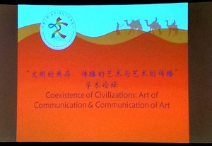 Conference in Dunhuang: Coexistence of Civilizations: Art of Communication & Communication of Art