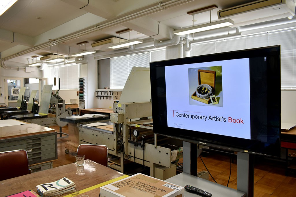 Contemporary Artist's Book – Lectures in the Tokyo University of the Arts