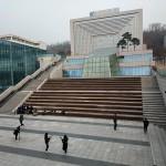 Gachon University, Seoul