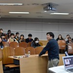 Artist's book lecture in Gachon University, Seoul, Republic of Korea - Prof. Chang-Soo Kim