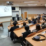Artist's book lecture in Gachon University, Seoul, Republic of Korea