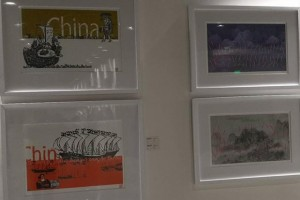 China Printmaking Museum, Exhibition