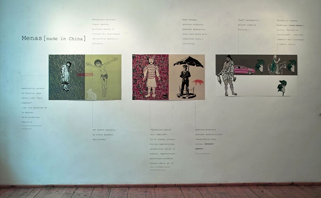 """Kestutis Vasiliunas. Printmaking Installation """"Made in China"""". 2011"""