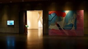 Female Artists Print Exhibition