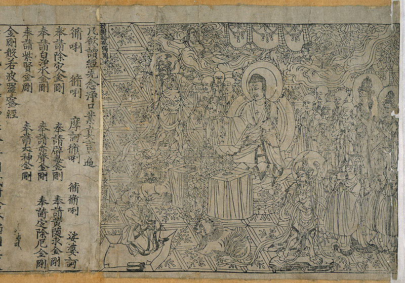"The intricate frontispiece of the ""Diamond Sutra"", 868 A.D."