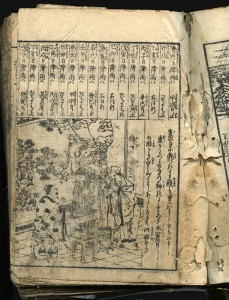 Encyclopedia. Woodblock print