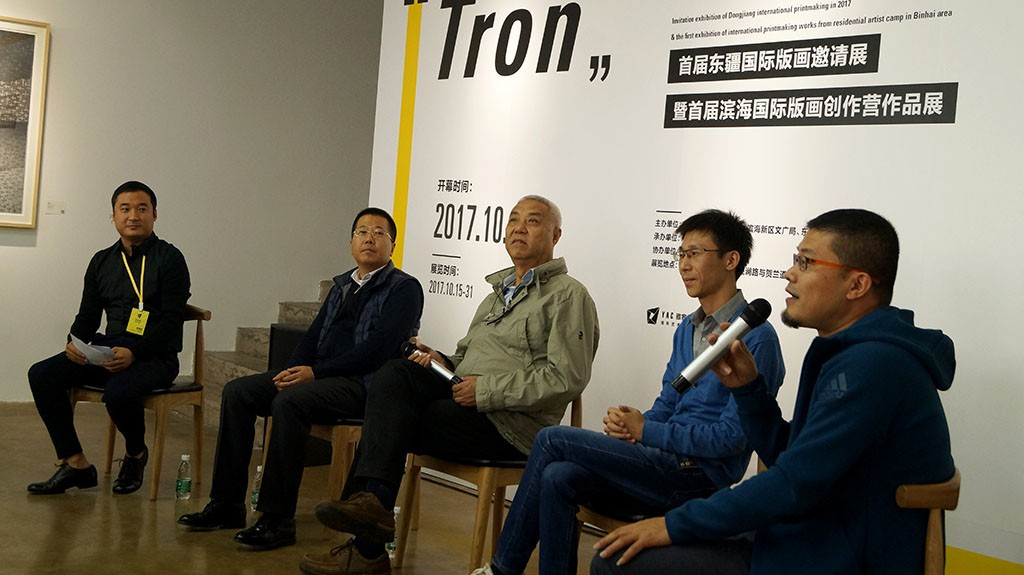 Official opening of the Exhibition. From the left: director Mr. Li Yingxu, the Boss of Boss Mr. Li, boss of Printmakers Mr. Jiang Lu, editor of printmaking magazine Mr. Sheng Wei, one of the most important artist Mr. Kang Jianfei