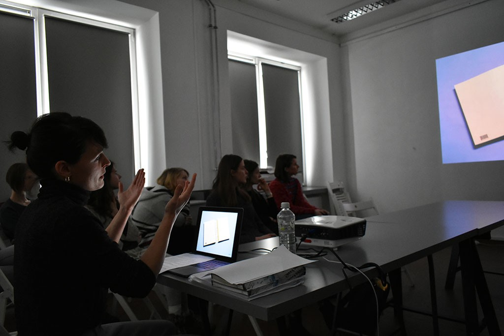 Lecture of Patrizia Meinert in Graphic Art Department
