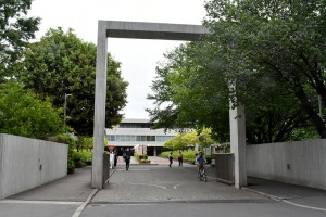 The main gate to the Musashino Art University