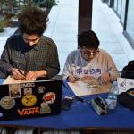 artist's book workshop