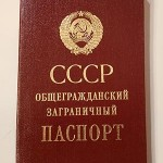 Soviet-foreign-passport-1